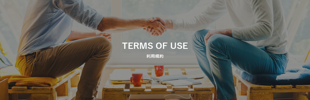 TERMS OF USE 利用規約
